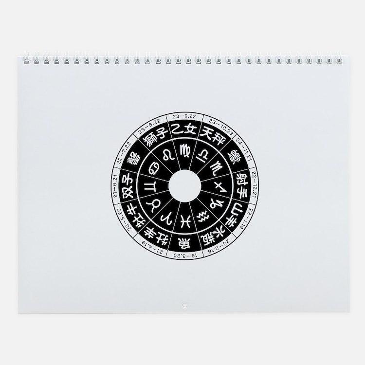Calendar Design Zodiac : Japanese zodiac symbols calendars