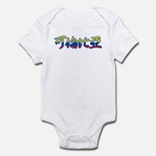 Colombia in Chinese Infant Bodysuit