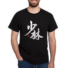 """Shaolin"" T-Shirt"
