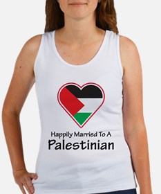 Happily Married Palestinian Women's Tank Top
