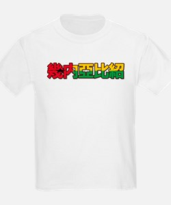 Guinea-Bissau in Chinese T-Shirt