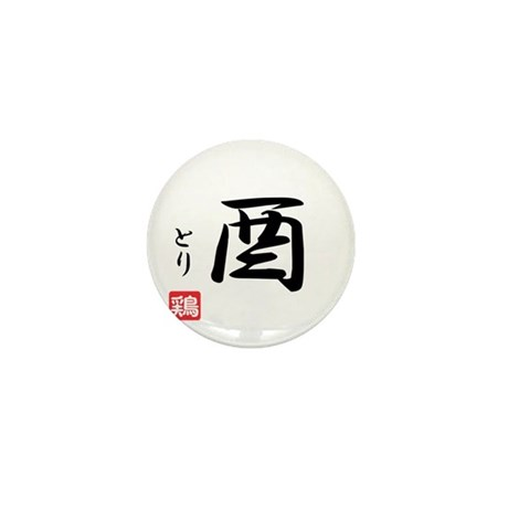 japanese zodiac rooster Mini Button