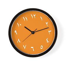Iranian Wall Clock (Orange)