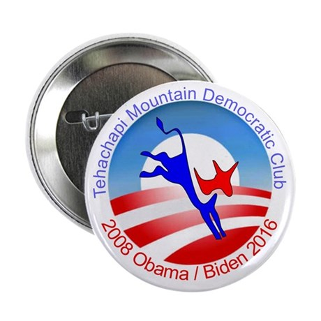 """TMDC Logo 2.25"""" Button"""