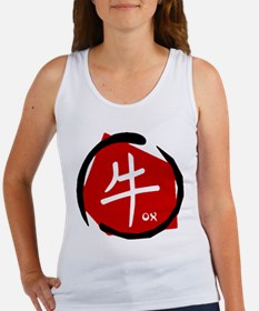 Year Of The Ox Women's Tank Top