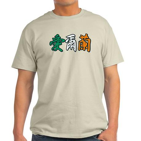 Ireland in Chinese Light T-Shirt
