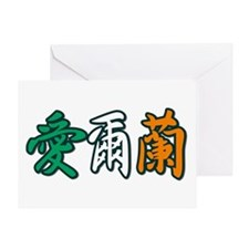 Ireland in Chinese Greeting Card