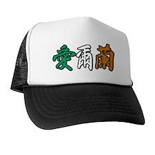 Ireland in Chinese Trucker Hat
