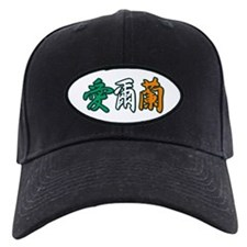 Ireland in Chinese Baseball Hat