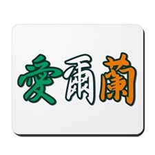 Ireland in Chinese Mousepad