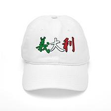 Italy in Chinese Baseball Cap