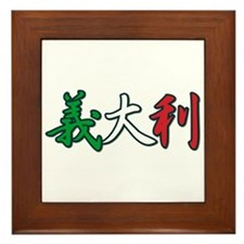 Italy in Chinese Framed Tile
