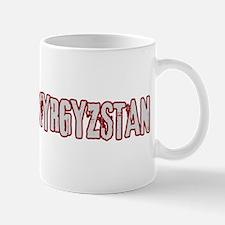 KYRGYZSTAN (distressed) Small Small Mug