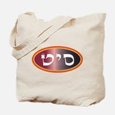 MIRACLE MAKING OVAL Tote Bag