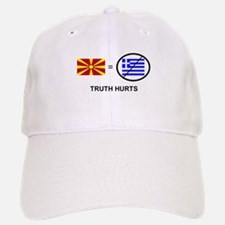 Macedonian not Greek Baseball Baseball Cap