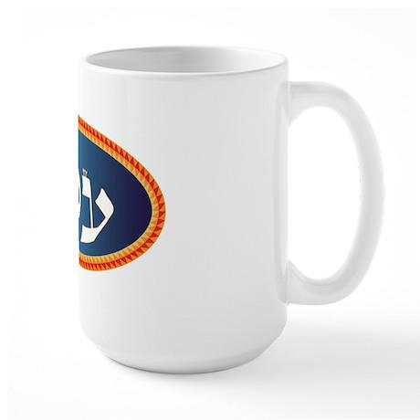 ELIMINATING NEGATIVE THOUGHTS Large Mug