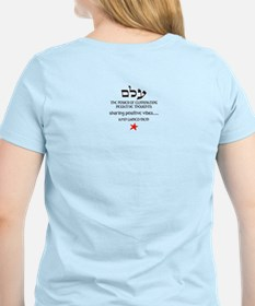WOMEN ELIMINATING NEGATIVE THOUGHTS Light T