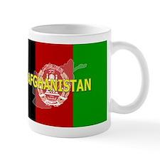 Afghanistan Flag Extra Mug