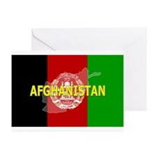 Afghanistan Flag Extra Greeting Cards (Pk of 20)