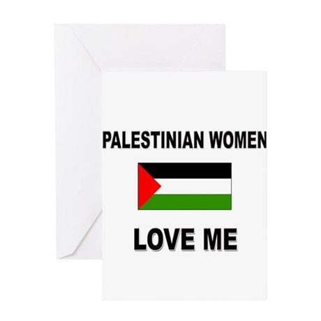 Palestinian Women Love Me Greeting Card