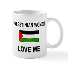 Palestinian Women Love Me Mug