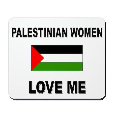 Palestinian Women Love Me Mousepad