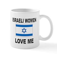 Israeli Women Love Me Mug