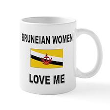 Bruneian Women Love Me Mug