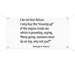 I Do Not Fear Failure Banner