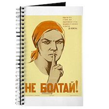 Keep Quiet! Journal