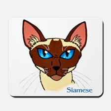 Painted Siamese Cat Face Mousepad
