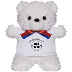 Compton O.G. Teddy Bear
