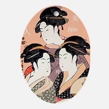 Utamaro's Three Japanese Beau Keepsake (Oval)