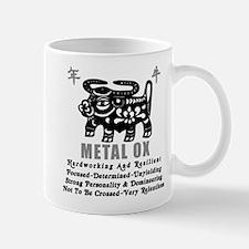 Metal Ox Mug