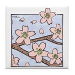Alishan flowers Tile Coaster