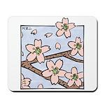 Alishan flowers Mousepad