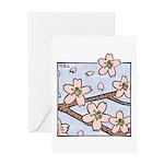 Alishan flowers Greeting Card
