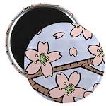"Alishan flowers 2.25"" Magnet (100 pack)"