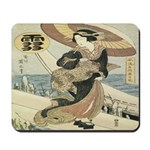 Japanese Woman Mousepad