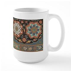 Bukhara Mug