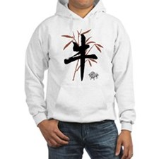 Year of The Ox Symbol Hoodie