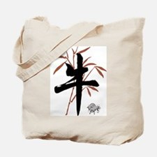 Year of The Ox Symbol Tote Bag