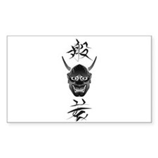 Hannya Rectangle Decal