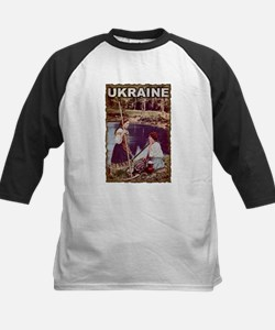 Ukraine Kids Baseball Jersey