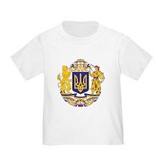 Ukraine Large Coat Of Arms T