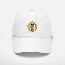 Ukraine Large Coat Of Arms Baseball Baseball Cap
