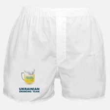 Ukrainian Drinking Team Boxer Shorts