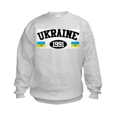 Ukraine 1991 Sweatshirt