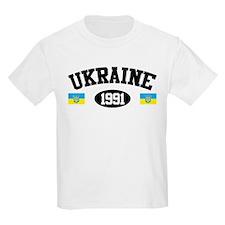 Ukraine 1991 T-Shirt