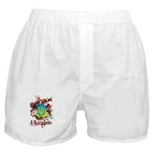 Butterfly Ukraine Boxer Shorts
